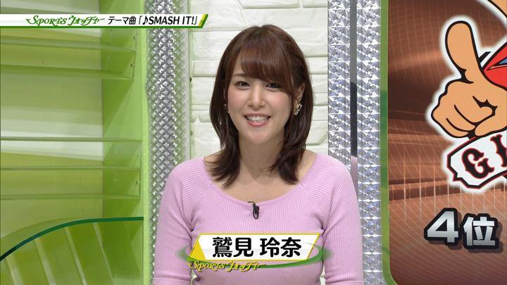 2017年09月20日鷲見玲奈の画像04枚目