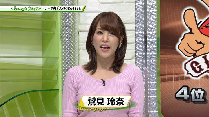 2017年09月20日鷲見玲奈の画像05枚目