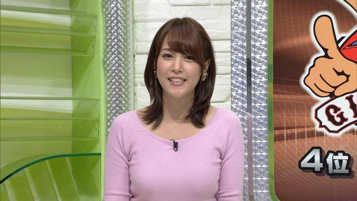 2017年09月20日鷲見玲奈の画像06枚目