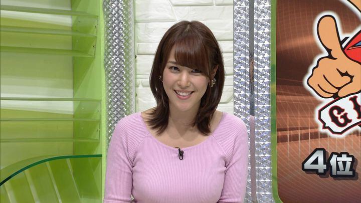 2017年09月20日鷲見玲奈の画像07枚目