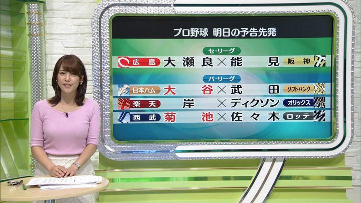 2017年09月20日鷲見玲奈の画像14枚目