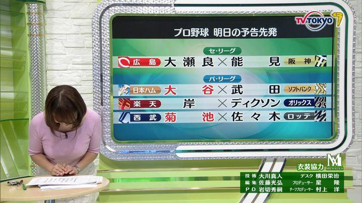2017年09月20日鷲見玲奈の画像16枚目