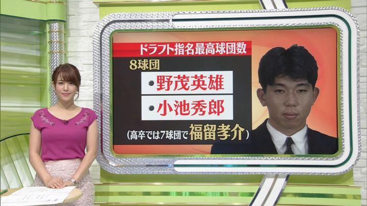 2017年09月22日鷲見玲奈の画像01枚目