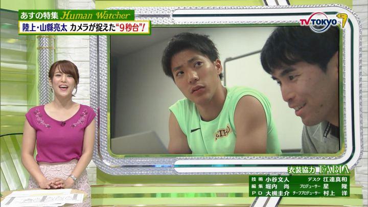 2017年09月22日鷲見玲奈の画像12枚目