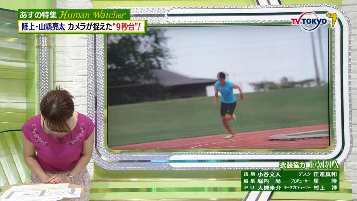 2017年09月22日鷲見玲奈の画像13枚目
