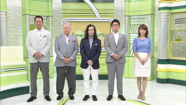 2017年09月23日鷲見玲奈の画像01枚目