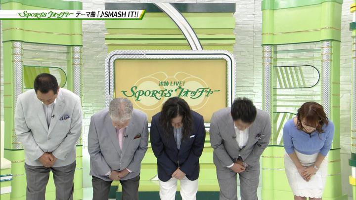 2017年09月23日鷲見玲奈の画像02枚目