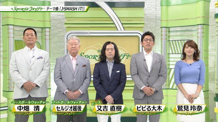 2017年09月23日鷲見玲奈の画像03枚目