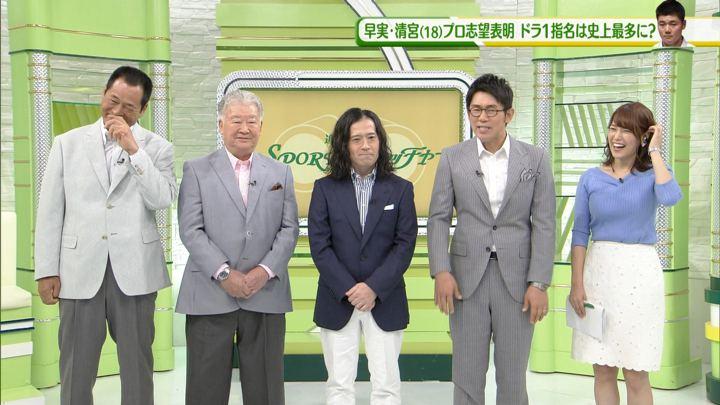 2017年09月23日鷲見玲奈の画像04枚目