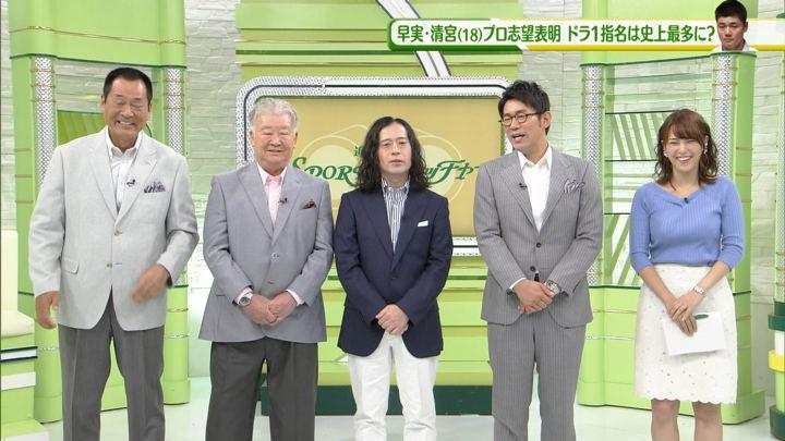 2017年09月23日鷲見玲奈の画像05枚目