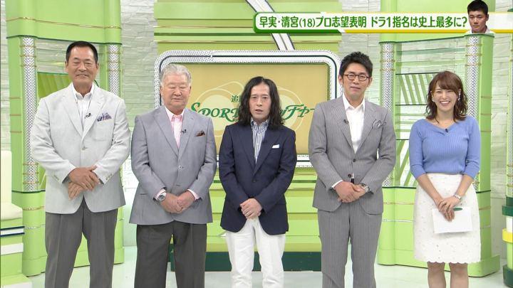 2017年09月23日鷲見玲奈の画像06枚目