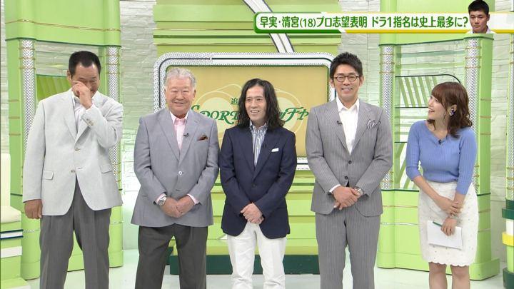 2017年09月23日鷲見玲奈の画像07枚目