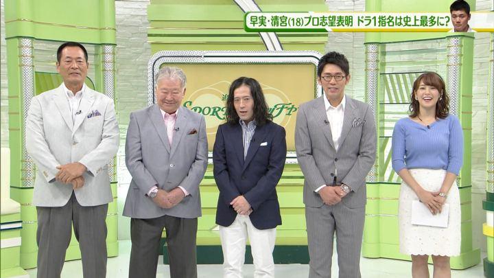 2017年09月23日鷲見玲奈の画像08枚目