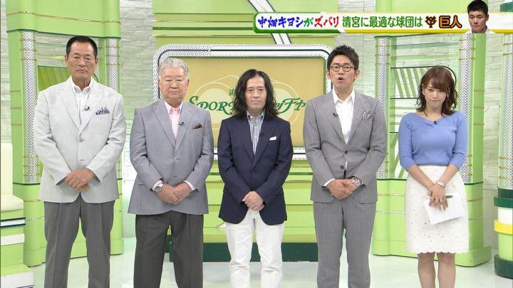 2017年09月23日鷲見玲奈の画像09枚目