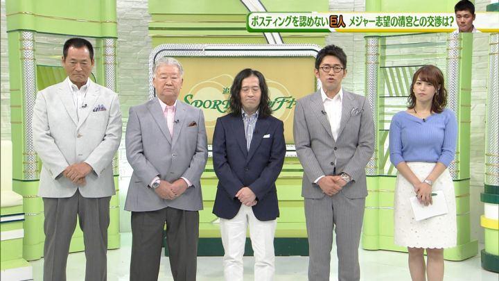 2017年09月23日鷲見玲奈の画像10枚目