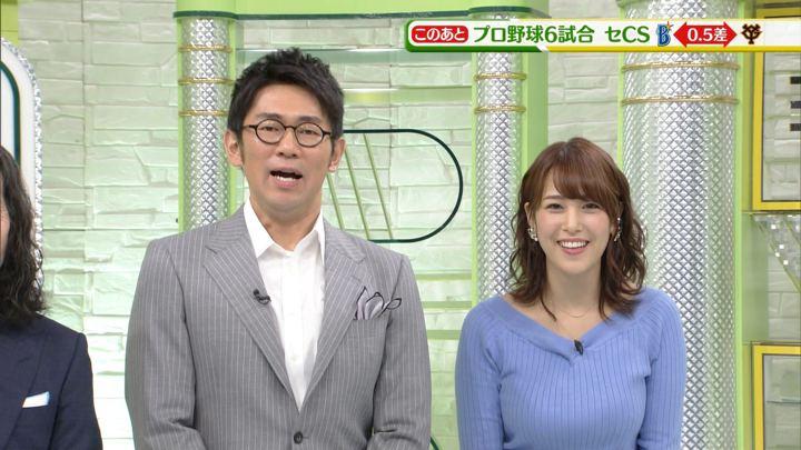 2017年09月23日鷲見玲奈の画像14枚目