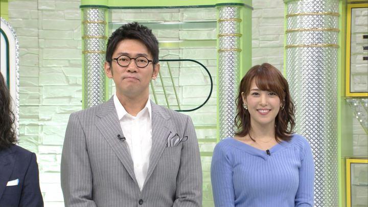 2017年09月23日鷲見玲奈の画像15枚目