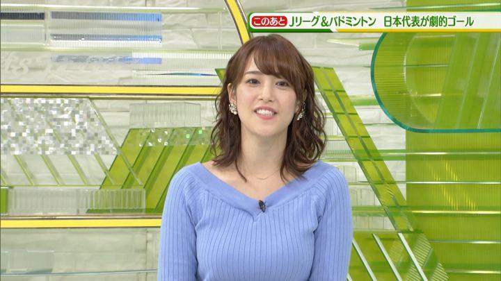 2017年09月23日鷲見玲奈の画像19枚目