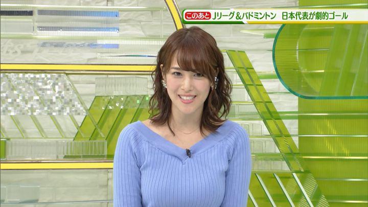2017年09月23日鷲見玲奈の画像20枚目