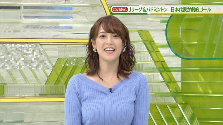 2017年09月23日鷲見玲奈の画像21枚目