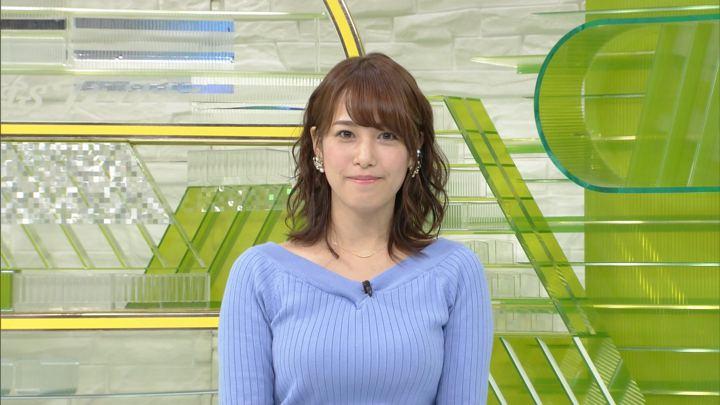 2017年09月23日鷲見玲奈の画像23枚目