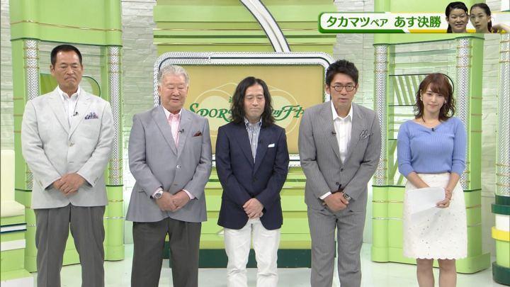 2017年09月23日鷲見玲奈の画像24枚目