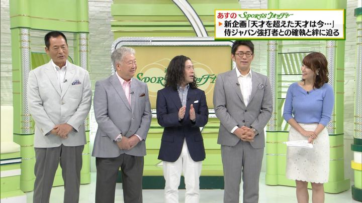 2017年09月23日鷲見玲奈の画像25枚目