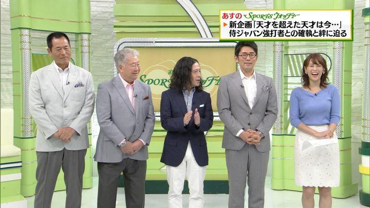 2017年09月23日鷲見玲奈の画像26枚目