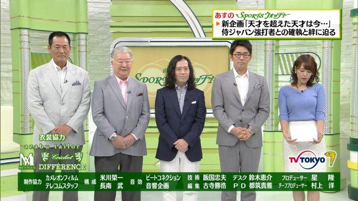 2017年09月23日鷲見玲奈の画像27枚目