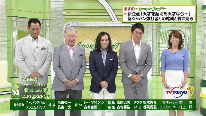 2017年09月23日鷲見玲奈の画像28枚目