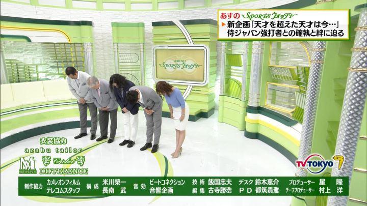 2017年09月23日鷲見玲奈の画像30枚目