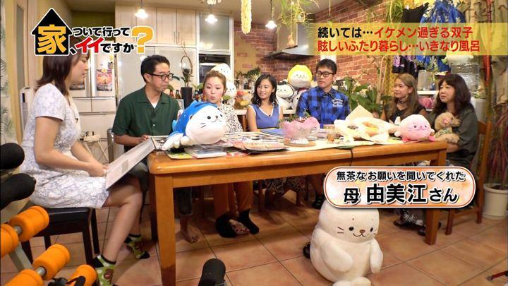 2017年09月06日鷲見玲奈の画像01枚目