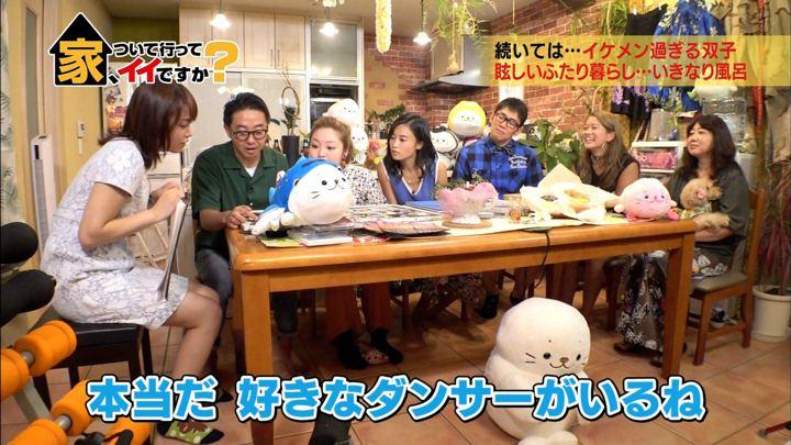 2017年09月06日鷲見玲奈の画像02枚目