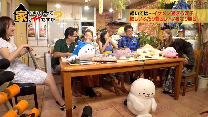 2017年09月06日鷲見玲奈の画像03枚目