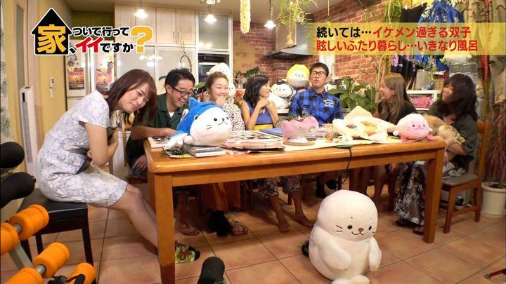 2017年09月06日鷲見玲奈の画像05枚目