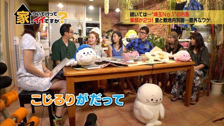 2017年09月06日鷲見玲奈の画像06枚目