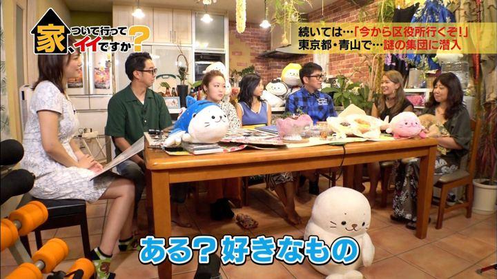 2017年09月06日鷲見玲奈の画像09枚目