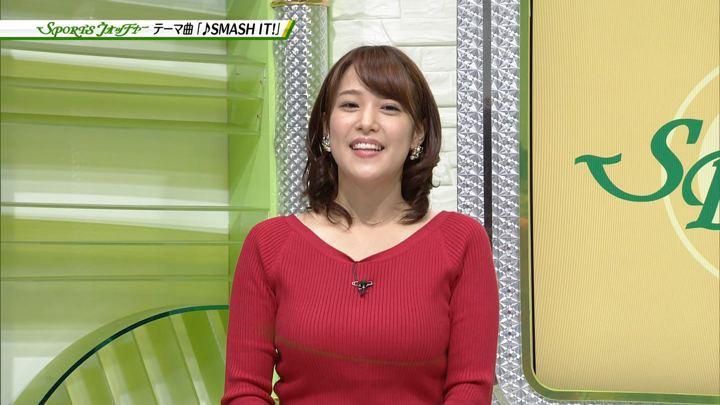 2017年09月06日鷲見玲奈の画像13枚目