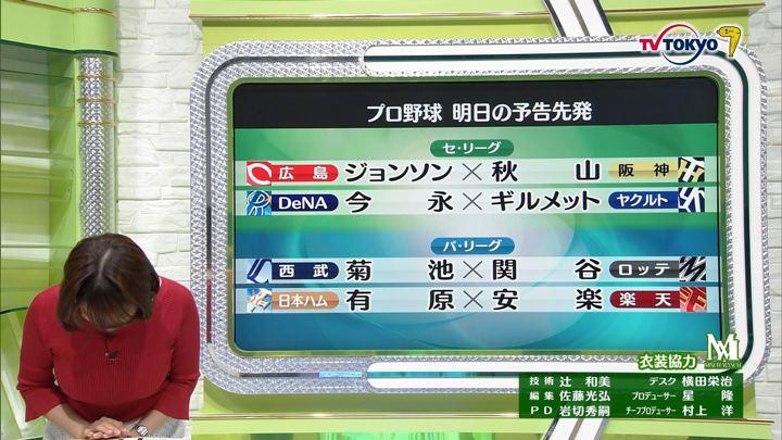 2017年09月06日鷲見玲奈の画像19枚目
