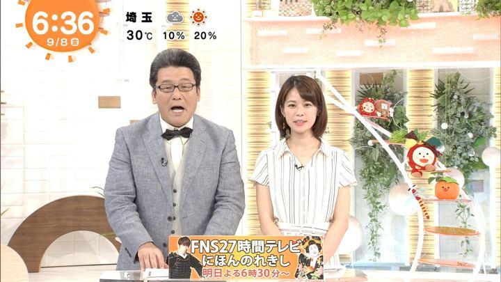 2017年09月08日鈴木唯の画像24枚目