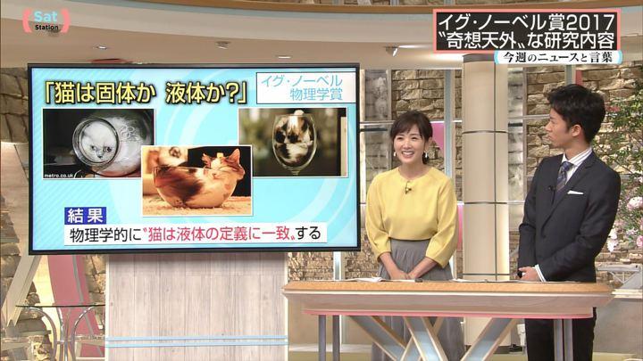 2017年09月16日高島彩の画像10枚目