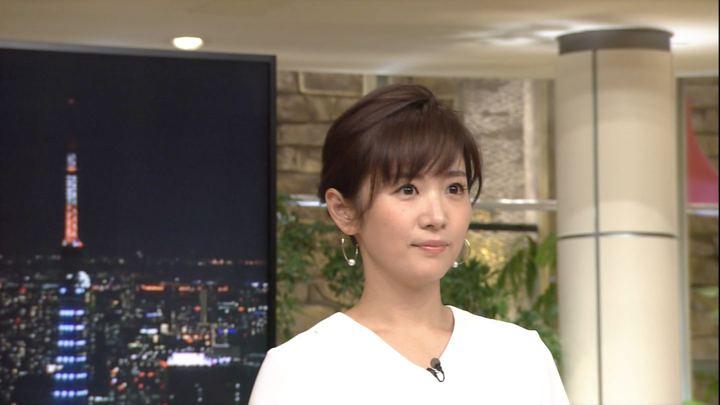 2017年09月23日高島彩の画像01枚目