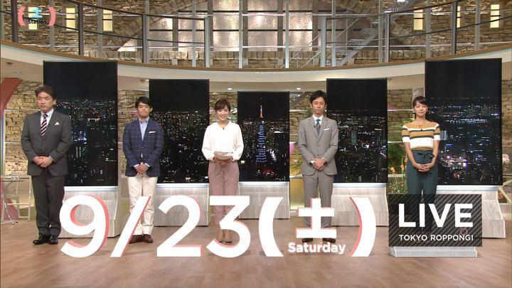 2017年09月23日高島彩の画像02枚目