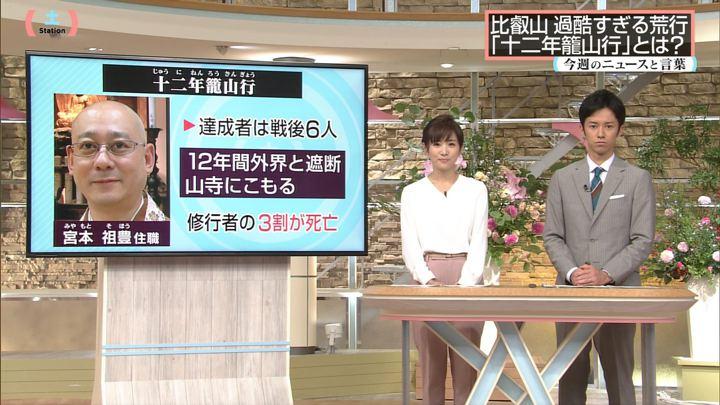 2017年09月23日高島彩の画像10枚目