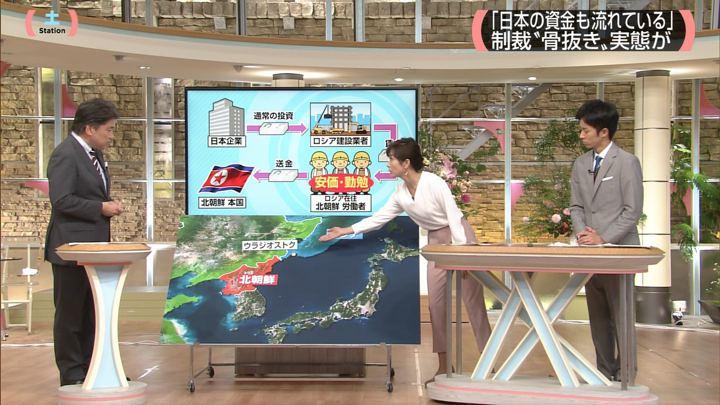 2017年09月23日高島彩の画像14枚目