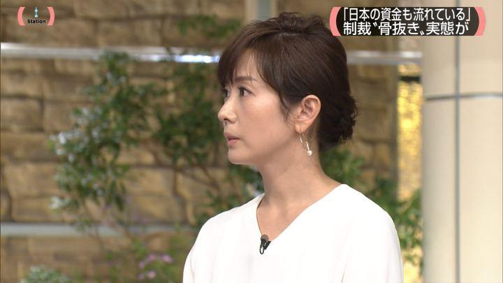 2017年09月23日高島彩の画像15枚目