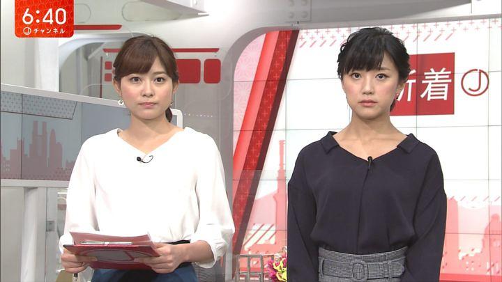 2017年09月07日竹内由恵の画像08枚目