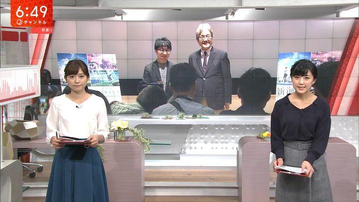 2017年09月07日竹内由恵の画像09枚目