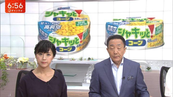 2017年09月07日竹内由恵の画像10枚目