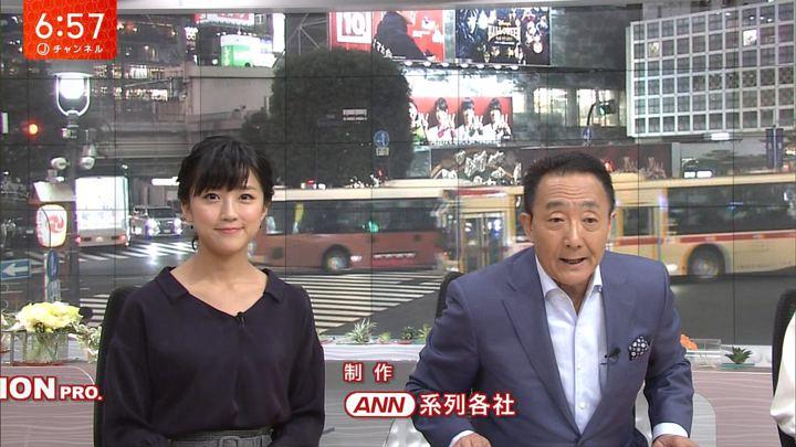 2017年09月07日竹内由恵の画像11枚目